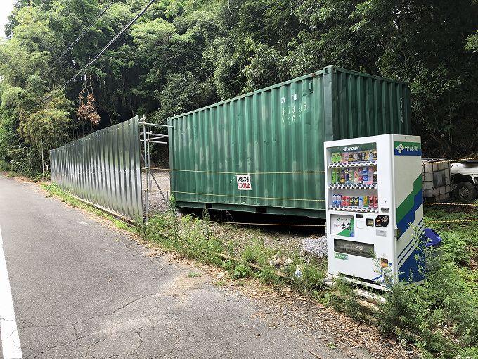 山林物件 奈良県忍辱山町