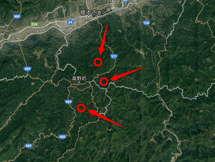 山林物件位置図 和歌山県伊都郡
