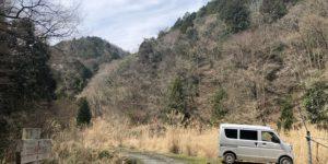 山林物件 京都市西京区大原野
