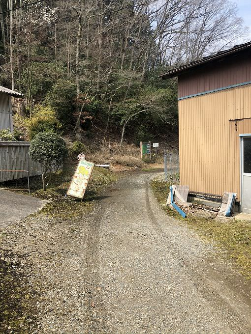 山林物件 里道入口