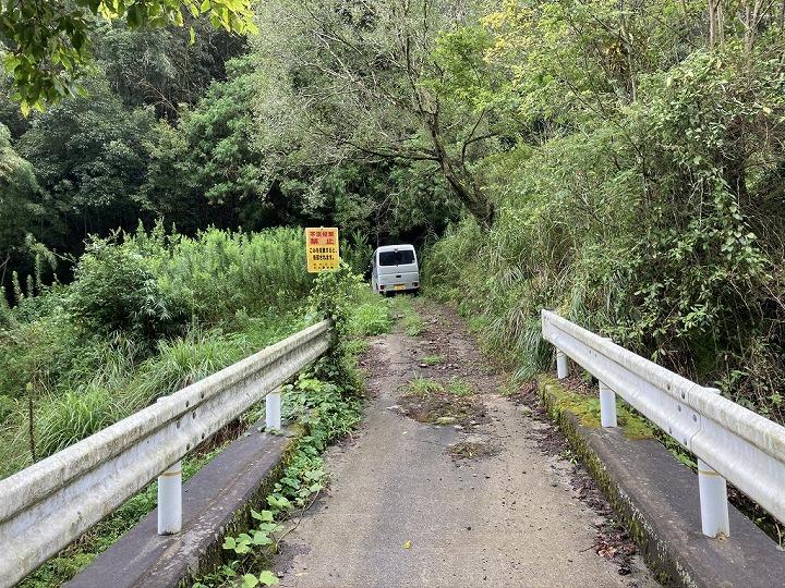 山林物件入口 和歌山県紀の川市