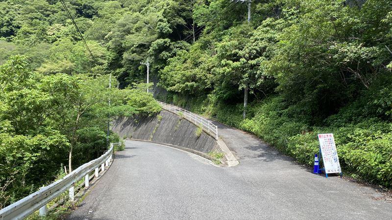 山林物件 神奈川県足柄郡山北町 里道